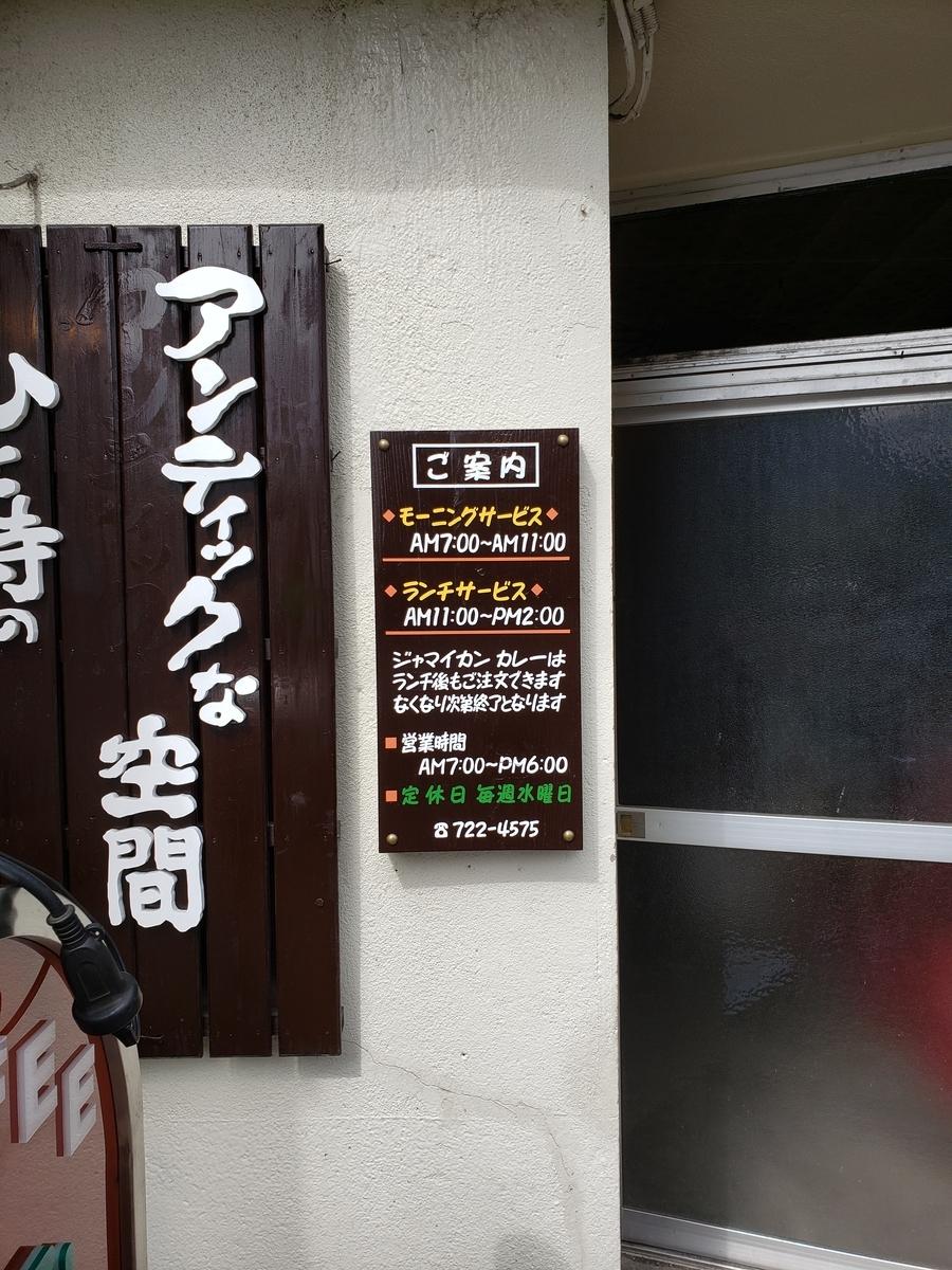 f:id:kootabi:20190906093302j:plain