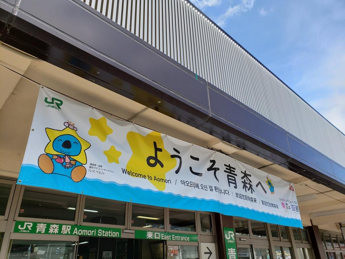 f:id:kootabi:20190906120200j:plain