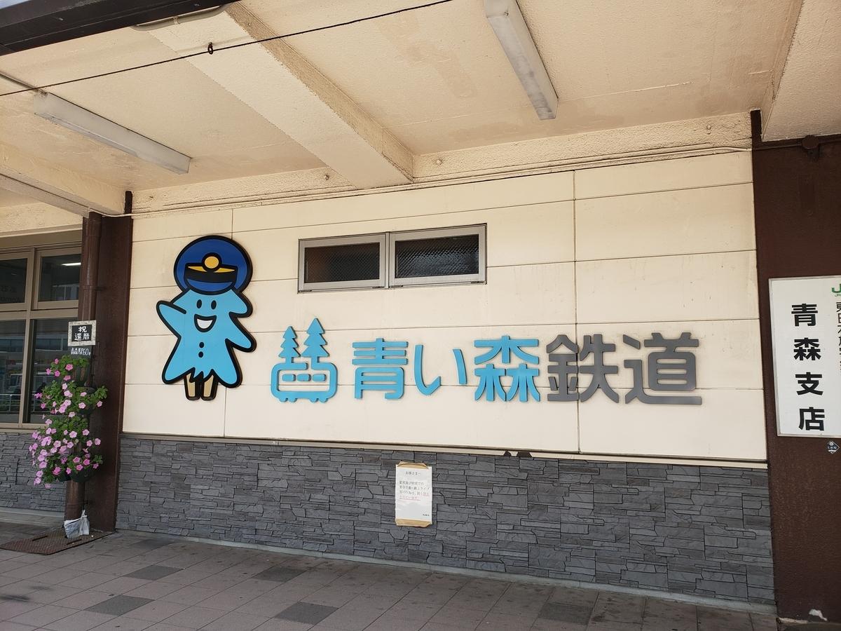 f:id:kootabi:20190906121027j:plain