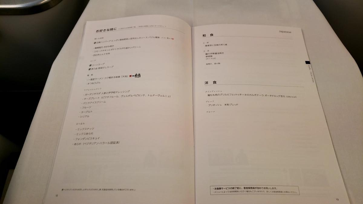 f:id:kootabi:20191024174745j:plain