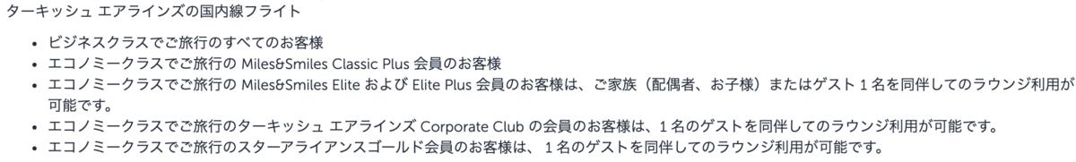 f:id:kootabi:20191231153822p:plain