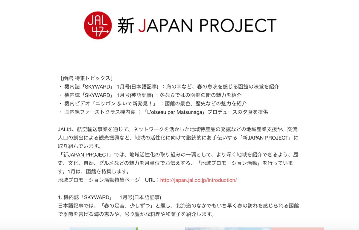 f:id:kootabi:20200127220725p:plain
