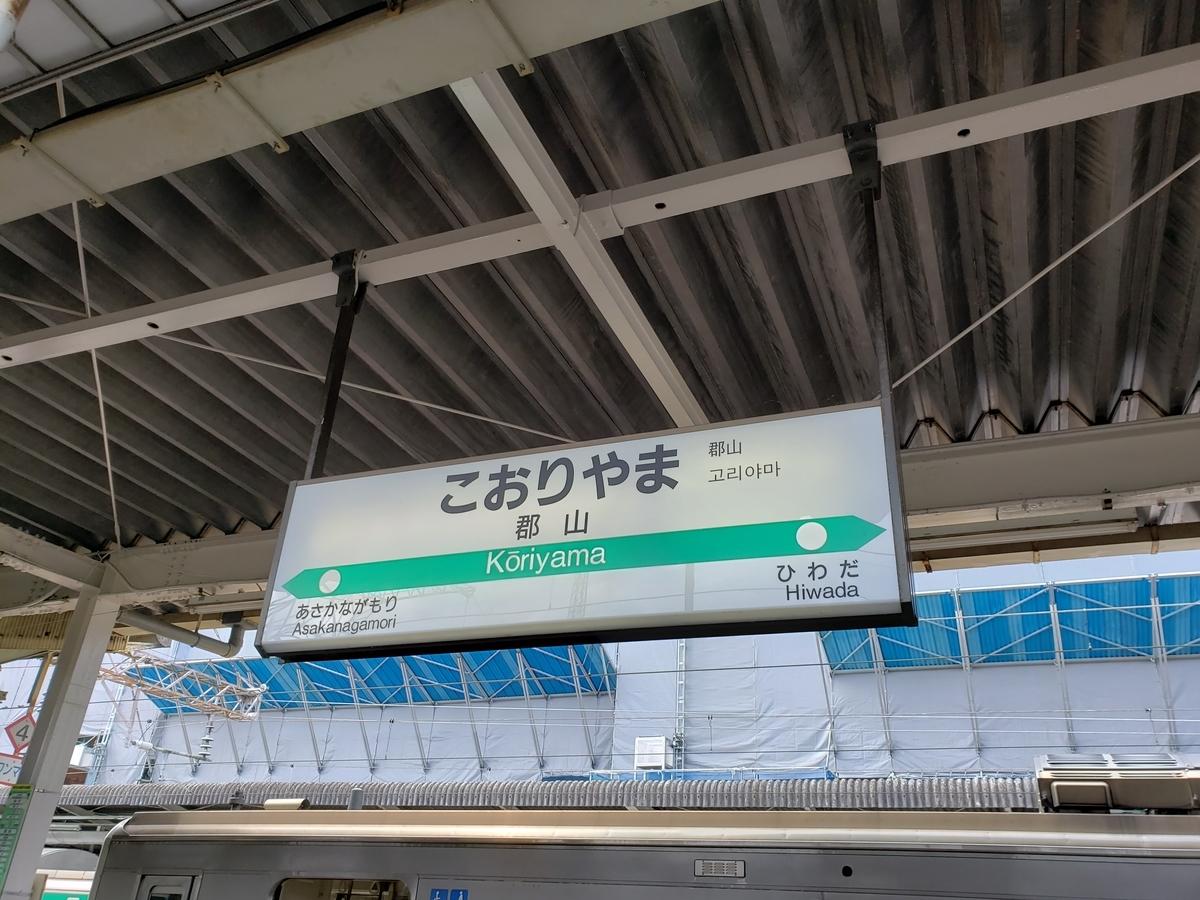 f:id:kootabi:20200202224210j:plain