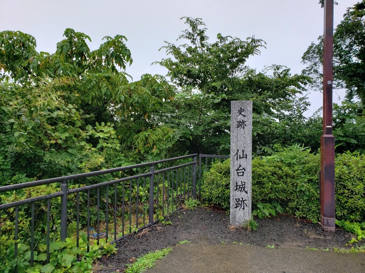 f:id:kootabi:20200202230604j:plain
