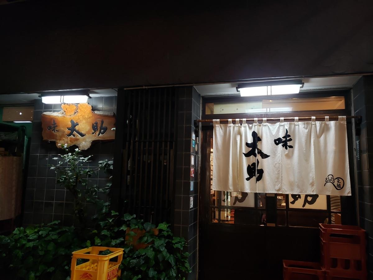 f:id:kootabi:20200202232010j:plain