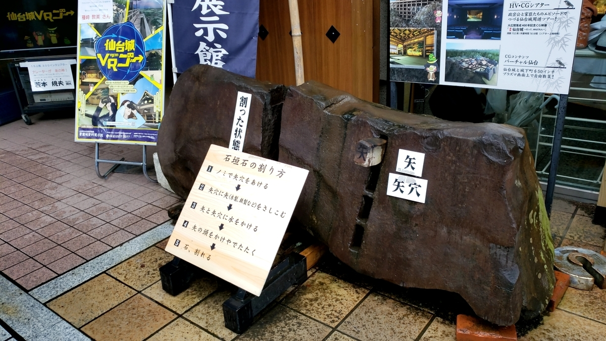 f:id:kootabi:20200202232032j:plain