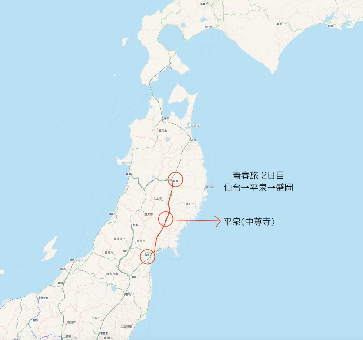 f:id:kootabi:20200204010513p:plain