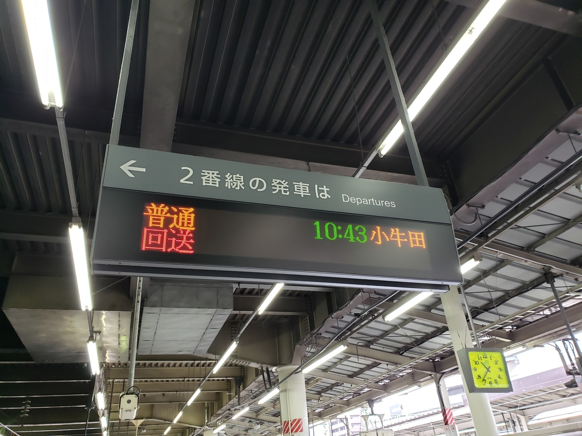 f:id:kootabi:20200204010708j:plain