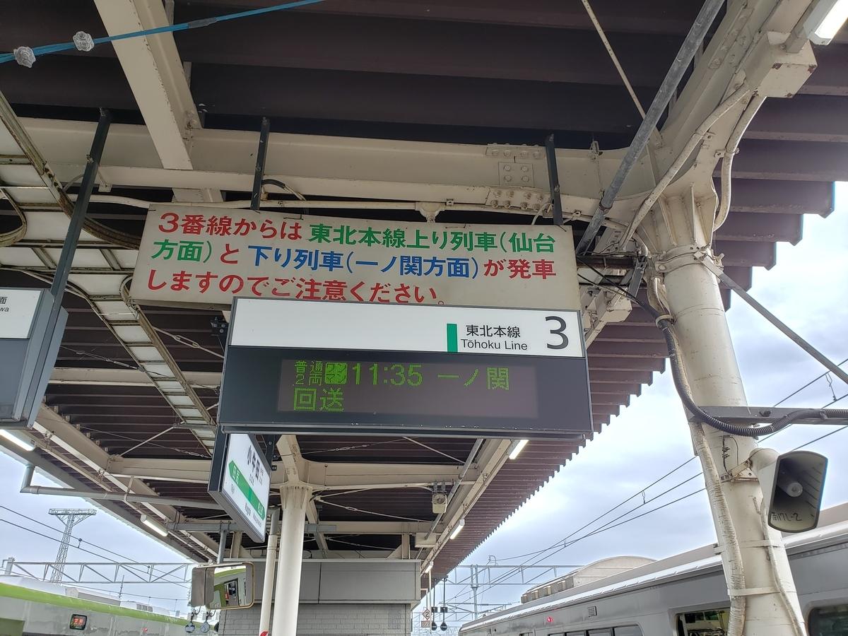 f:id:kootabi:20200204010752j:plain