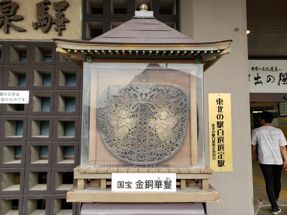 f:id:kootabi:20200204111312j:plain