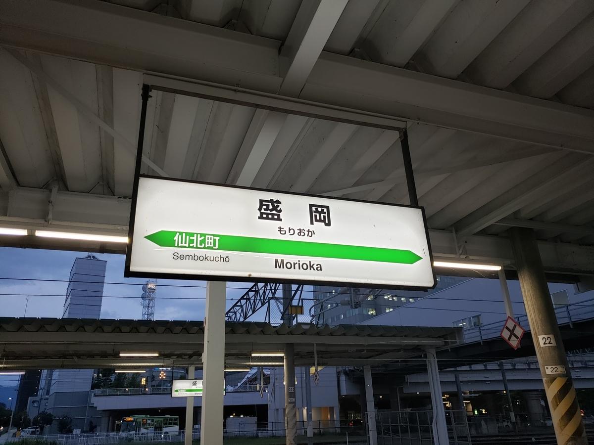 f:id:kootabi:20200204111428j:plain
