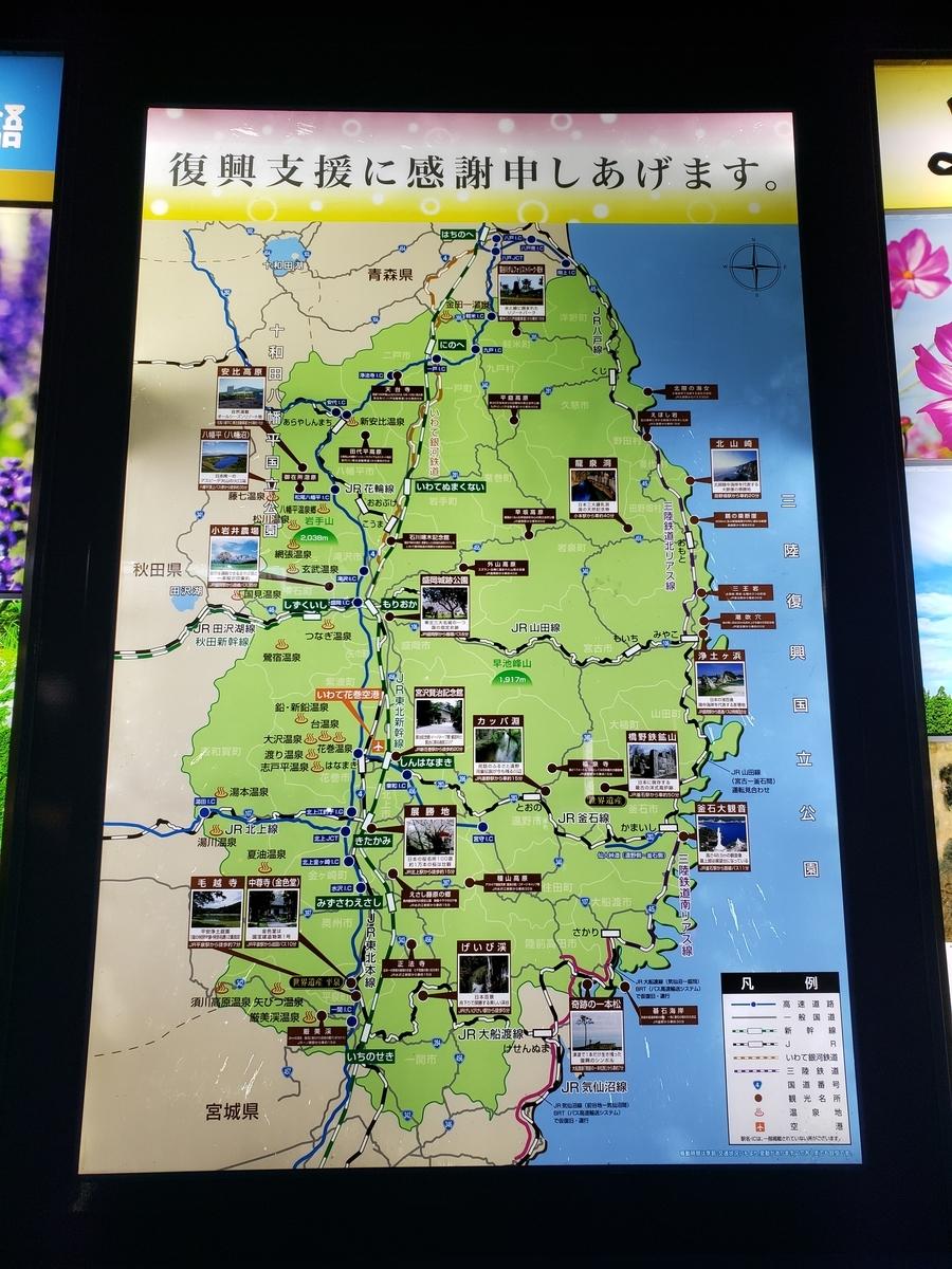 f:id:kootabi:20200205010637j:plain