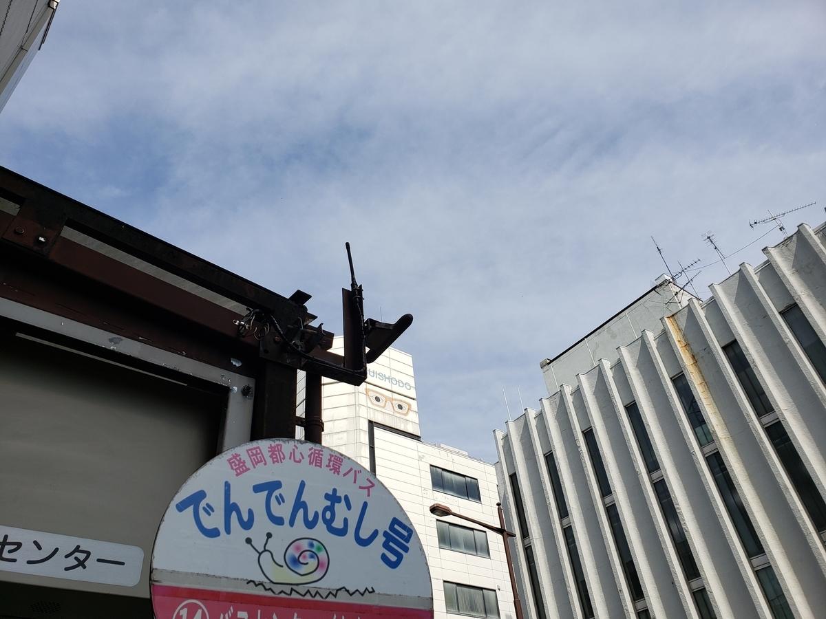 f:id:kootabi:20200205012526j:plain