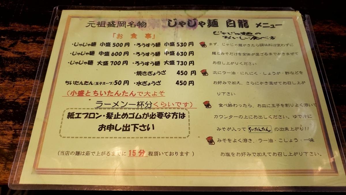 f:id:kootabi:20200206001103j:plain