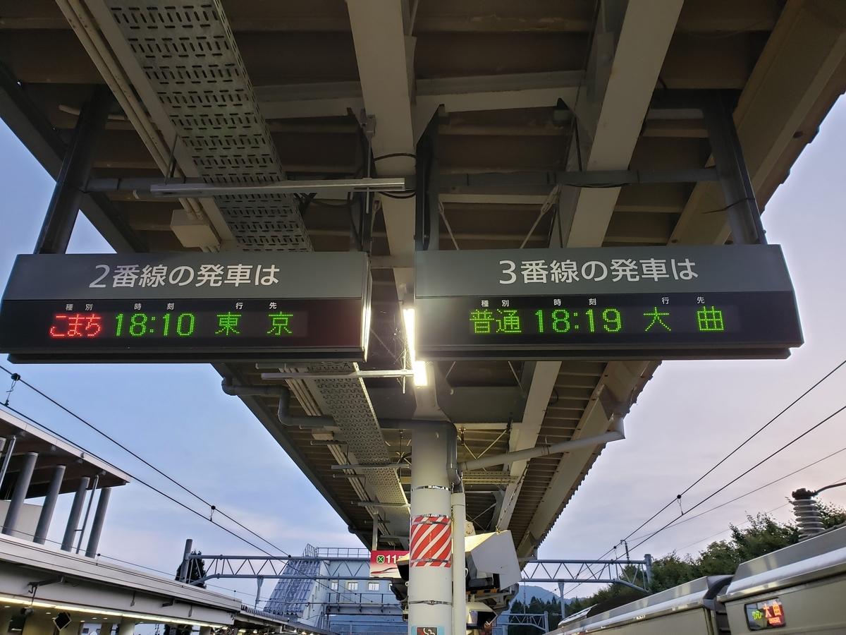 f:id:kootabi:20200208005934j:plain