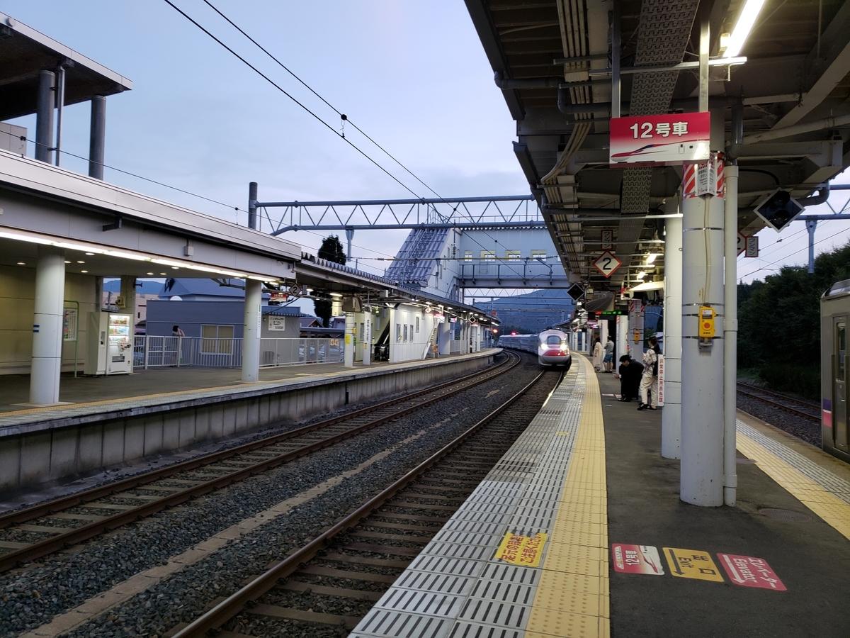 f:id:kootabi:20200208005946j:plain