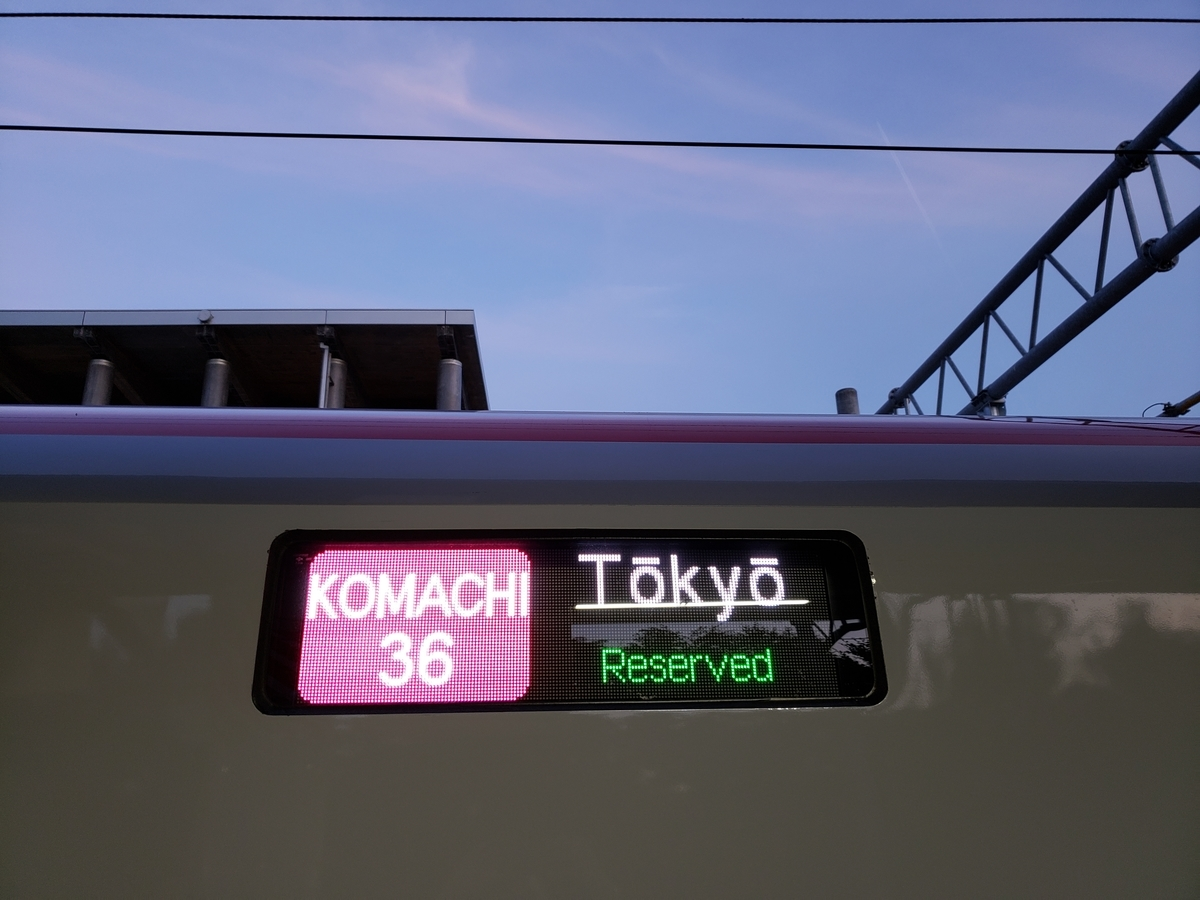 f:id:kootabi:20200208010022j:plain