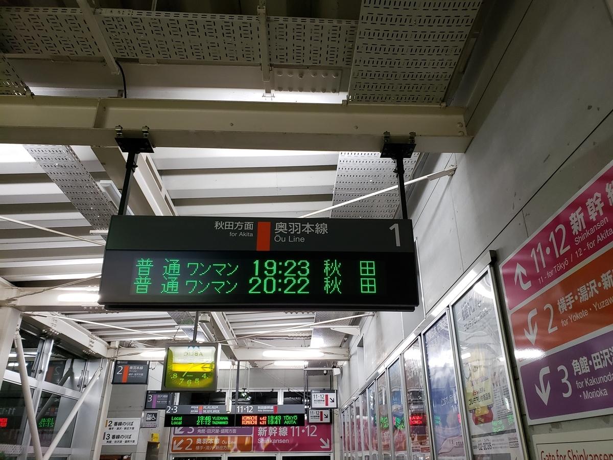 f:id:kootabi:20200208010047j:plain
