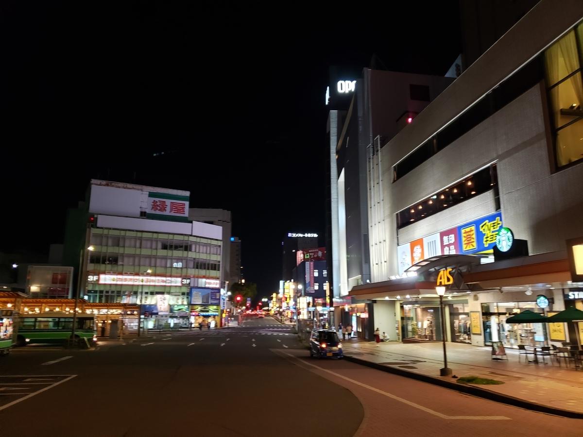 f:id:kootabi:20200211124731j:plain
