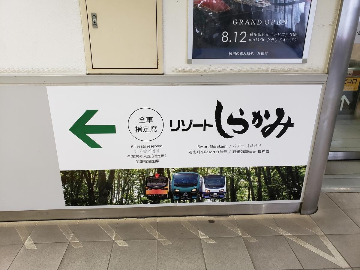 f:id:kootabi:20200216101309j:plain