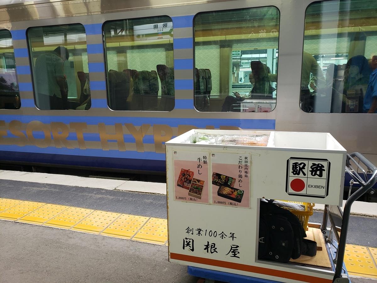 f:id:kootabi:20200216101518j:plain