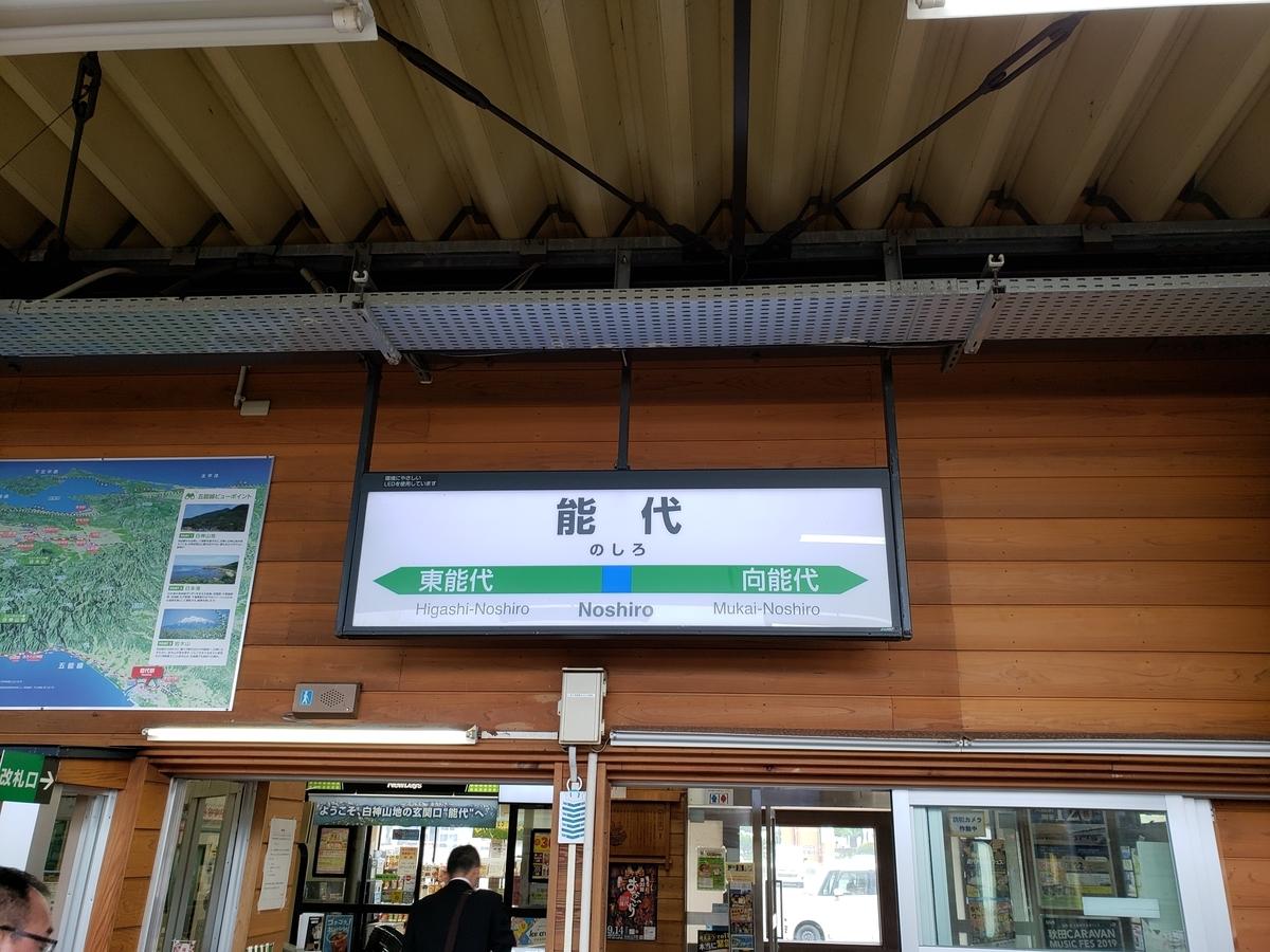 f:id:kootabi:20200216164120j:plain