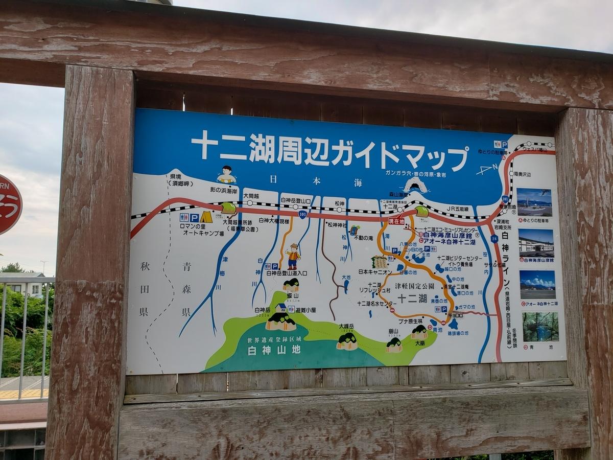 f:id:kootabi:20200219000301j:plain
