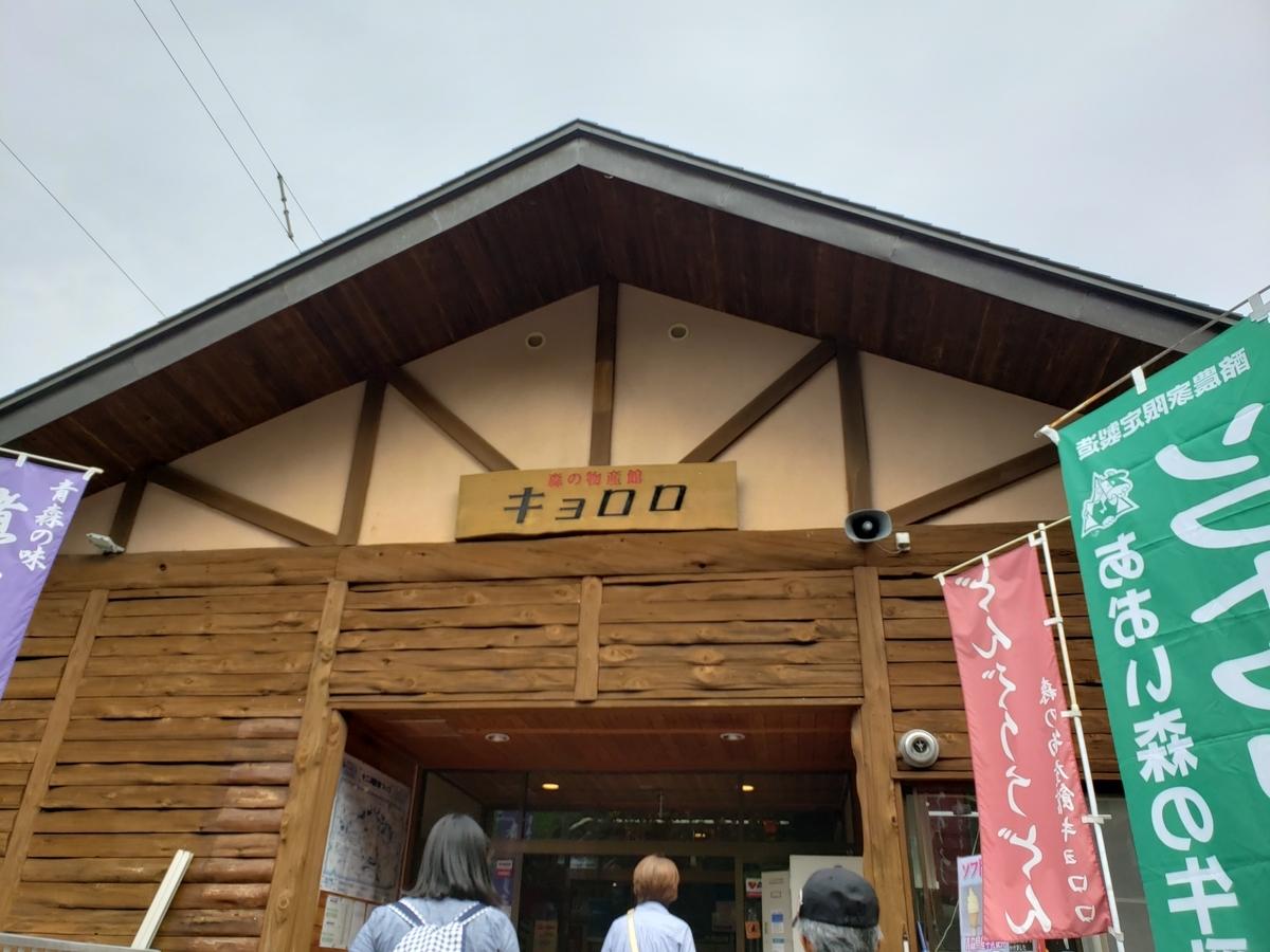 f:id:kootabi:20200219132202j:plain