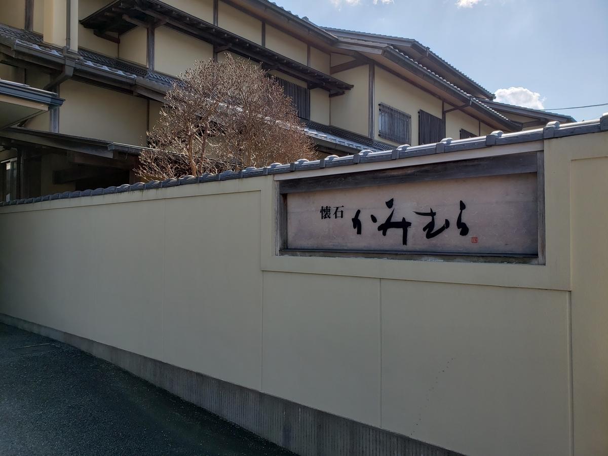 f:id:kootabi:20200220223033j:plain