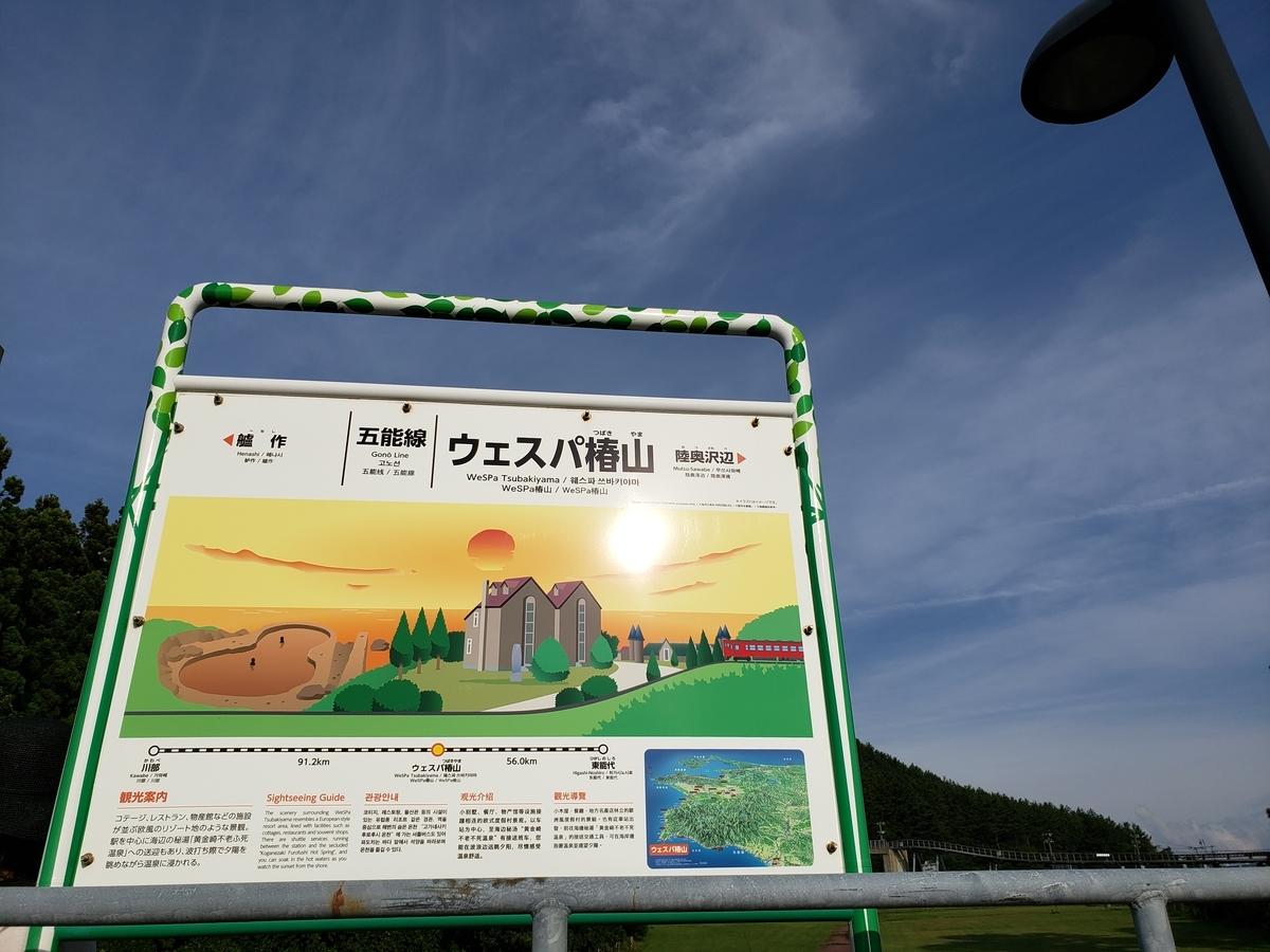 f:id:kootabi:20200221003330j:plain