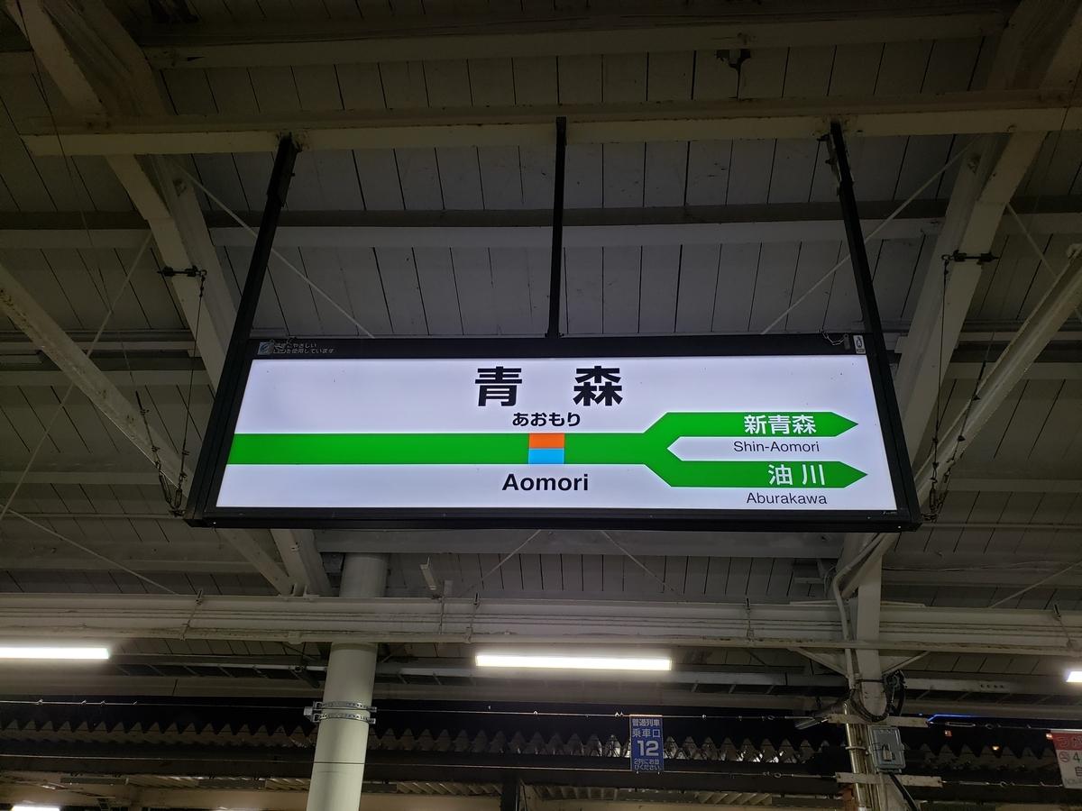 f:id:kootabi:20200224134046j:plain