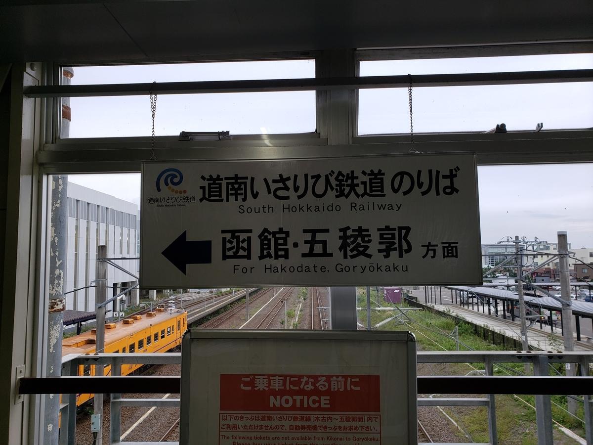 f:id:kootabi:20200328181555j:plain