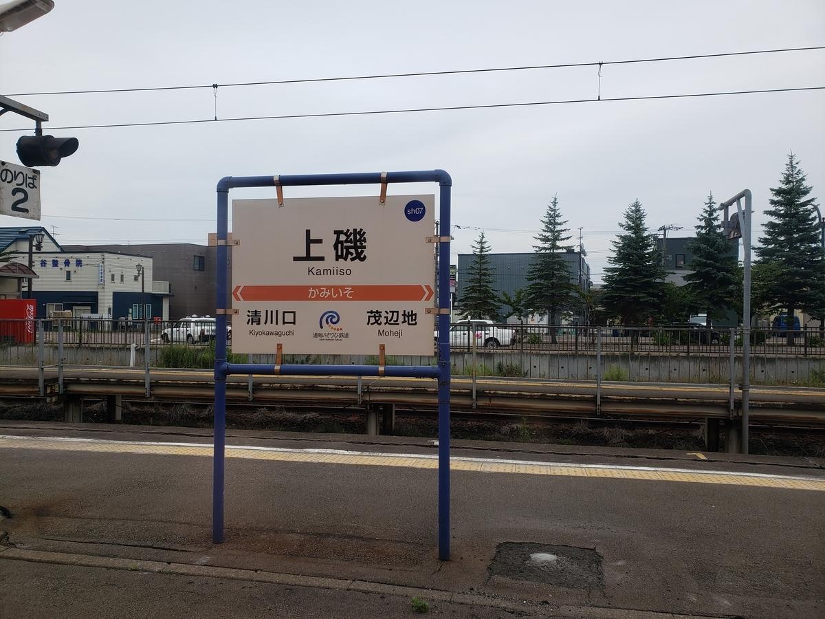f:id:kootabi:20200328182645j:plain