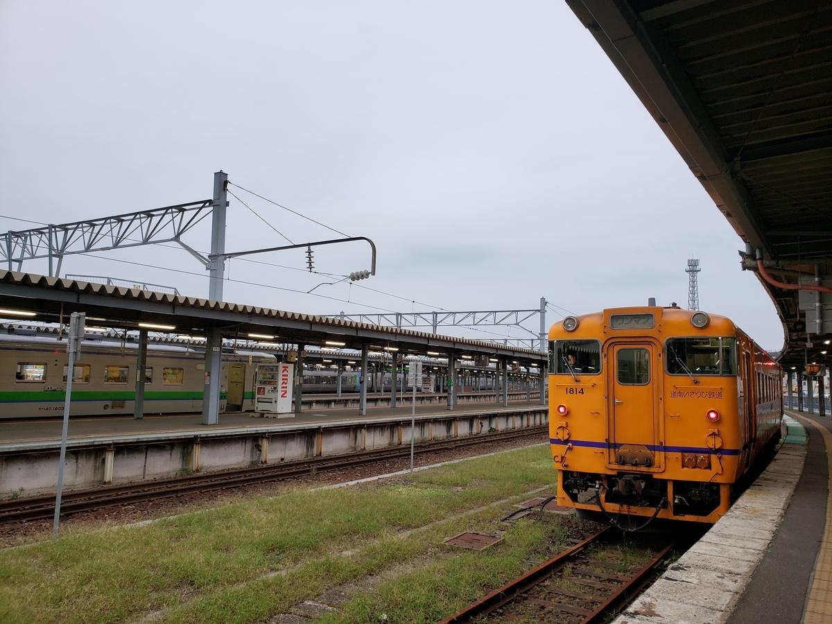 f:id:kootabi:20200328182715j:plain