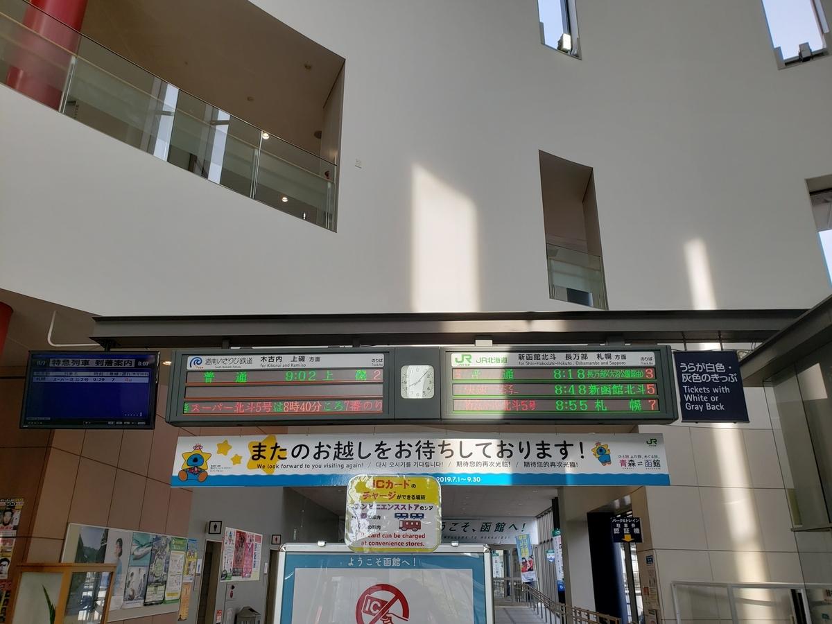 f:id:kootabi:20200328202753j:plain