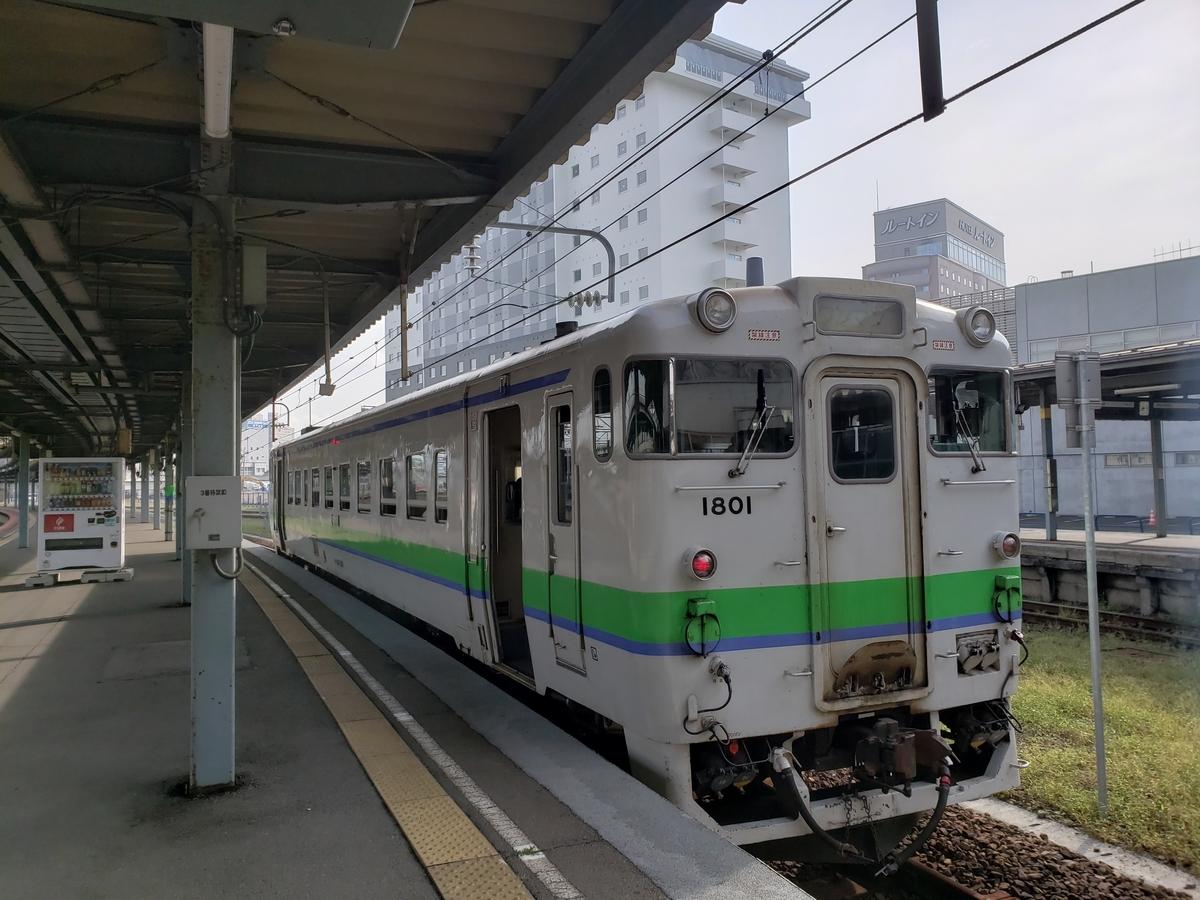 f:id:kootabi:20200328202812j:plain