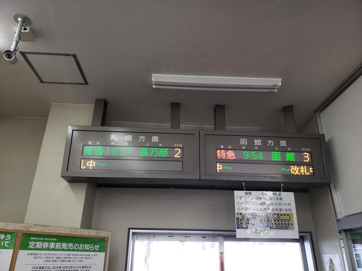 f:id:kootabi:20200328203312j:plain