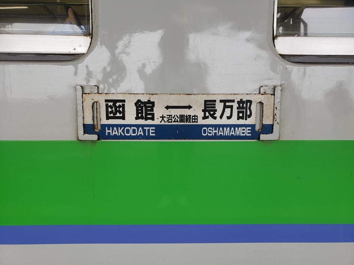 f:id:kootabi:20200328203332j:plain