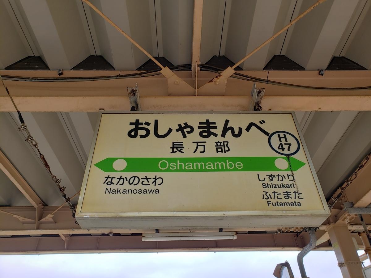 f:id:kootabi:20200328203426j:plain