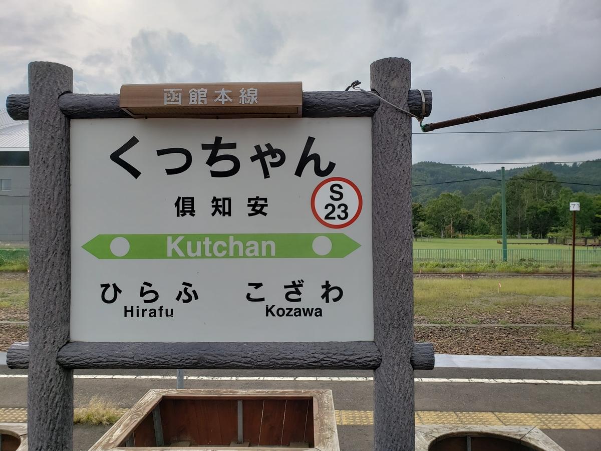 f:id:kootabi:20200329212221j:plain