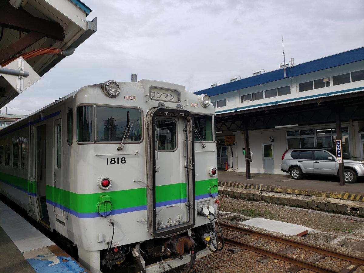 f:id:kootabi:20200329212233j:plain