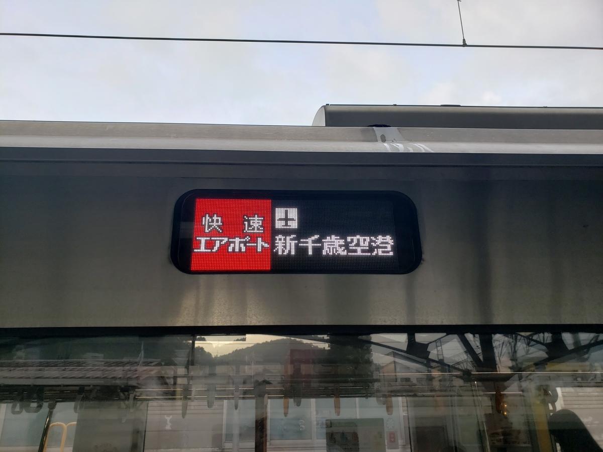 f:id:kootabi:20200329212400j:plain