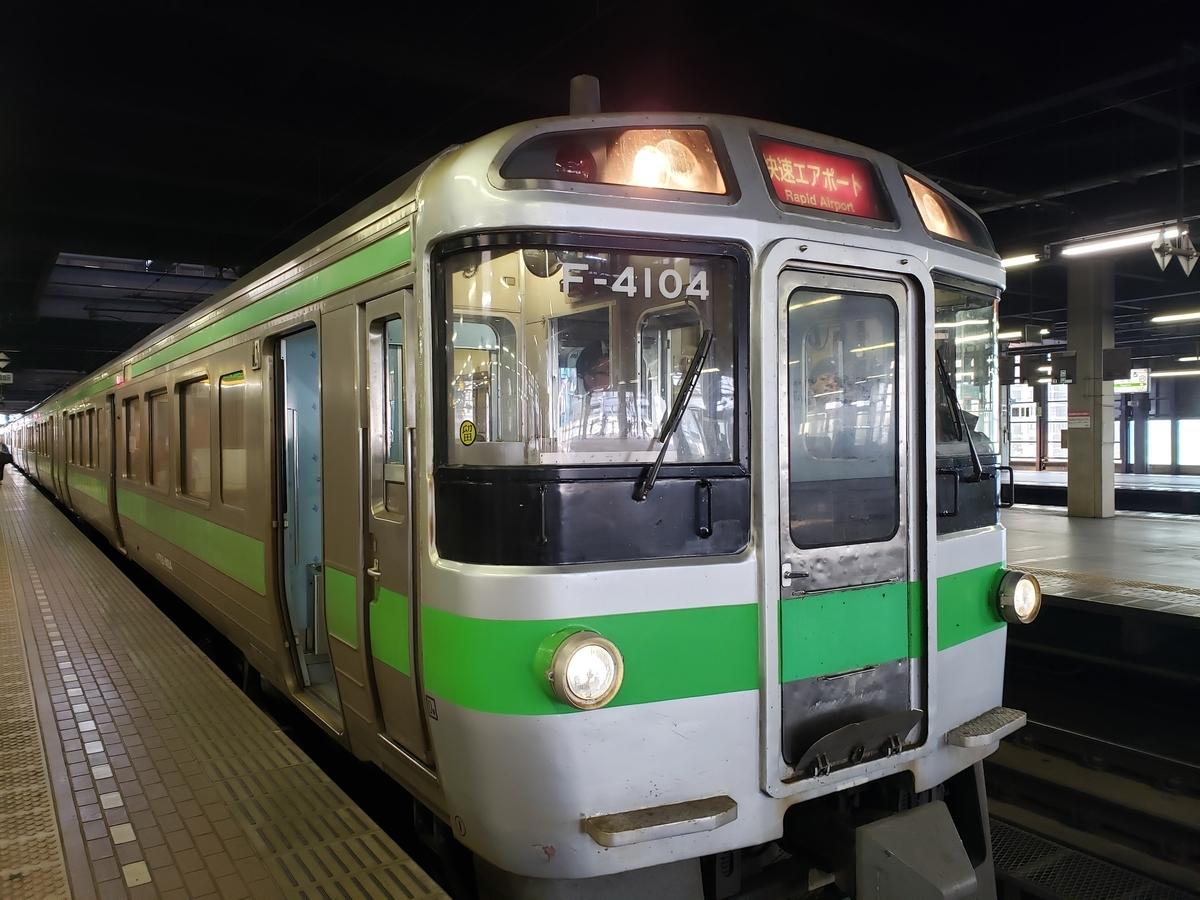 f:id:kootabi:20200420232107j:plain