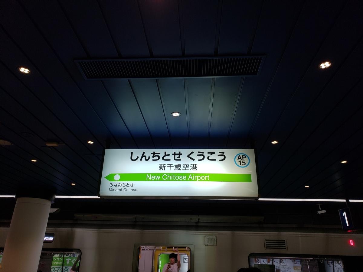 f:id:kootabi:20200420232115j:plain