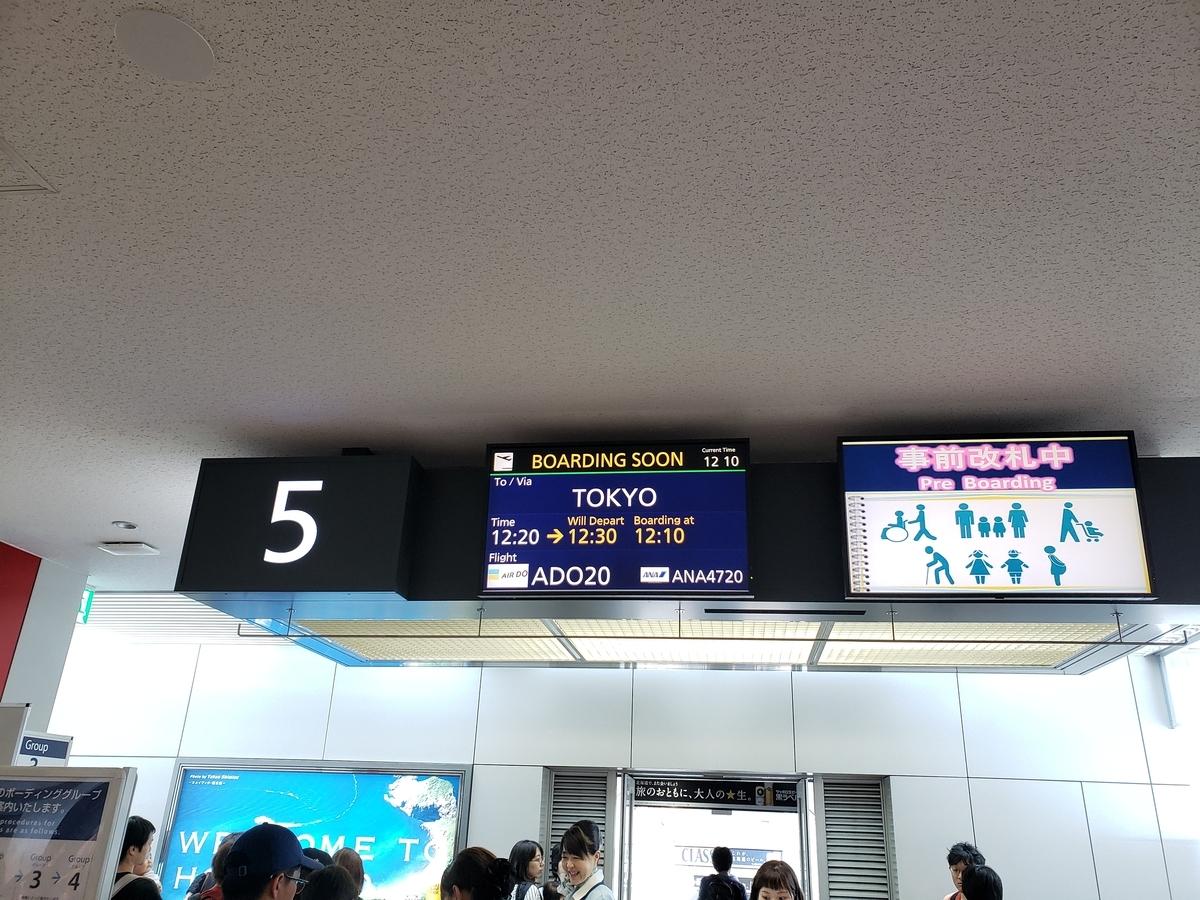 f:id:kootabi:20200420232124j:plain