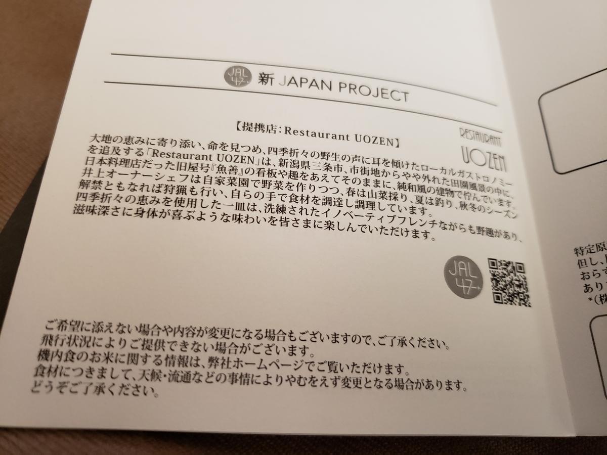 f:id:kootabi:20200523182336j:plain