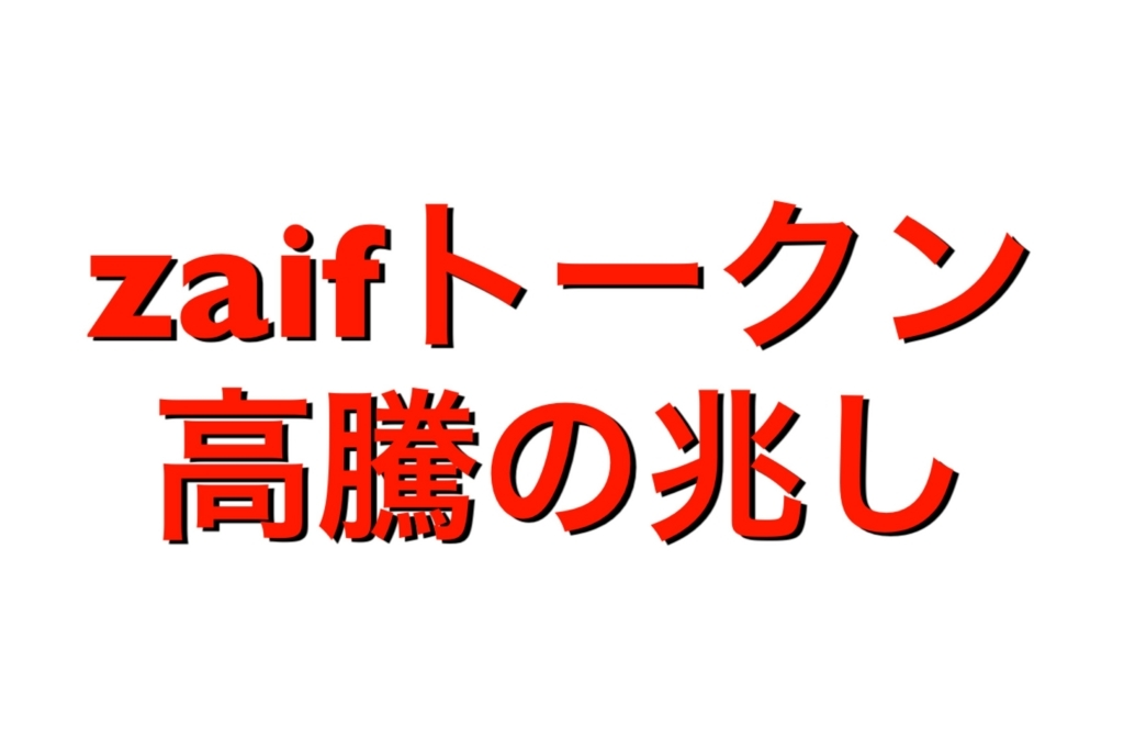 f:id:koou9688:20171209095811j:plain