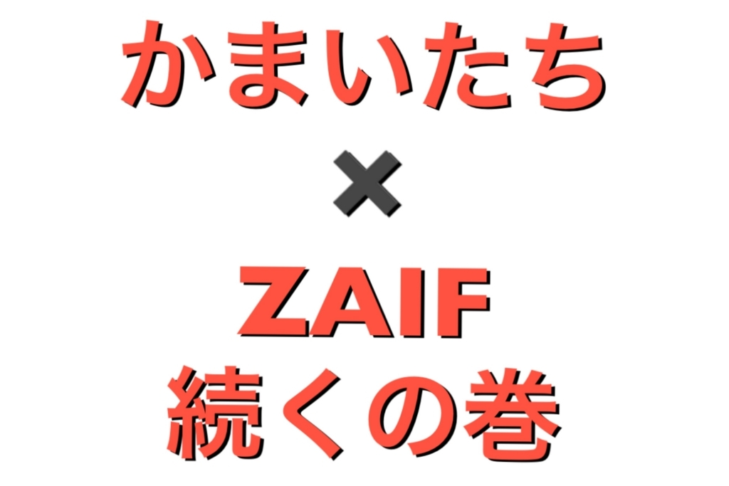 f:id:koou9688:20171216104021j:plain
