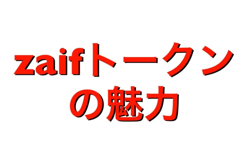 f:id:koou9688:20171218170723j:plain