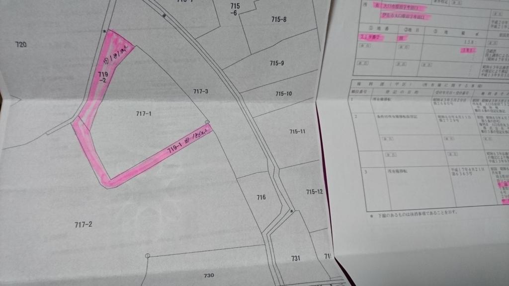 f:id:kooun-shiawase:20180805211206j:plain